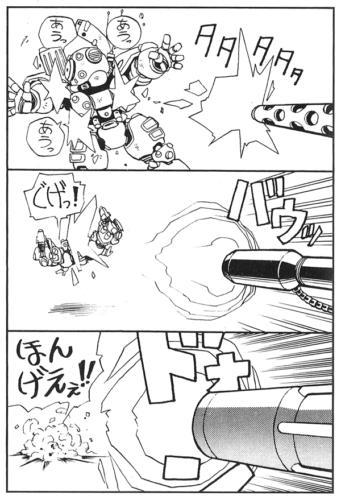BT JP Initiation (3)