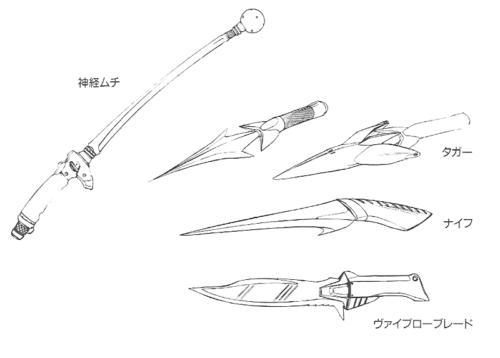 Mechwarrior JP (12)