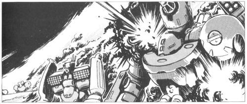 Mechwarrior JP (2)