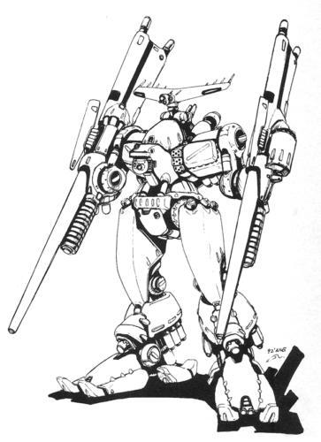 Mech Rifleman