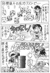 guide 14