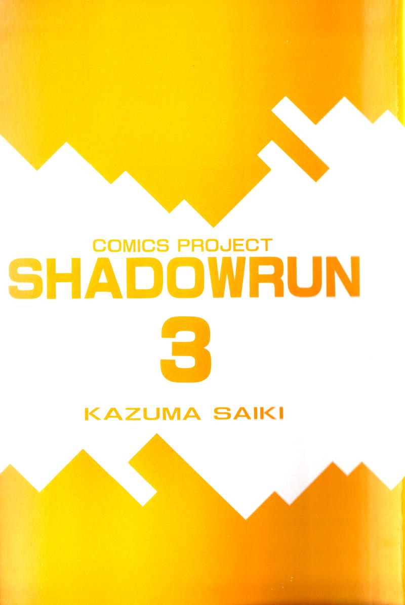 ShadowrunManga Chap11 (2)