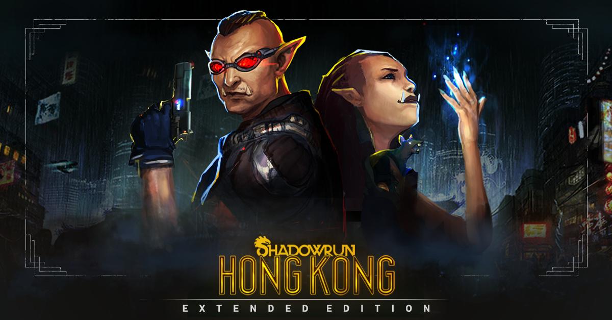 SRR_HK_Extended