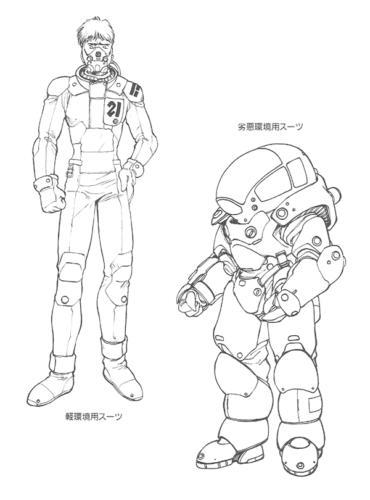 Mechwarrior JP (11)