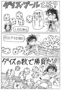 guide 11