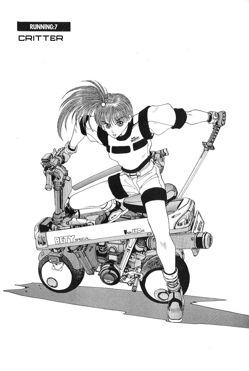 ShadowrunManga Chap7 (1)